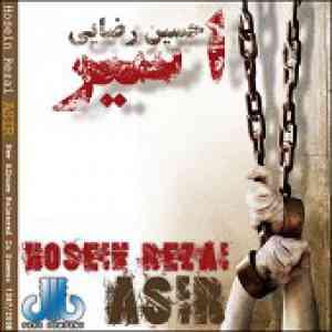 دانلود آهنگ نارفیق حسین رضایی