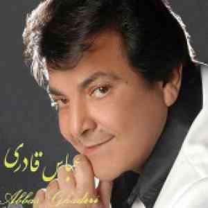دانلود آهنگ گل رز عباس قادری