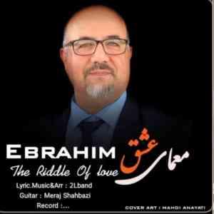 دانلود آهنگ ابراهیم افشین  به نام معمای عشق