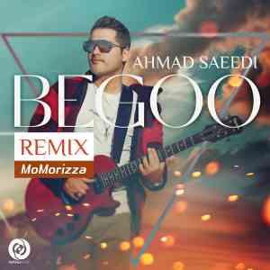 دانلود آهنگ احمد سعیدی به نام بگو (ریمیکس)